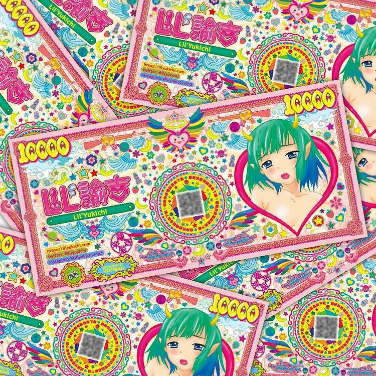 Lil'Yukichi x hofman 10000 Mane Yen ステッカー QRコード音源付